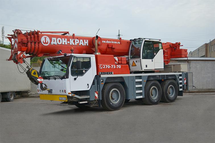 LIEBHERR LTM-1055-3.1 50 тонн