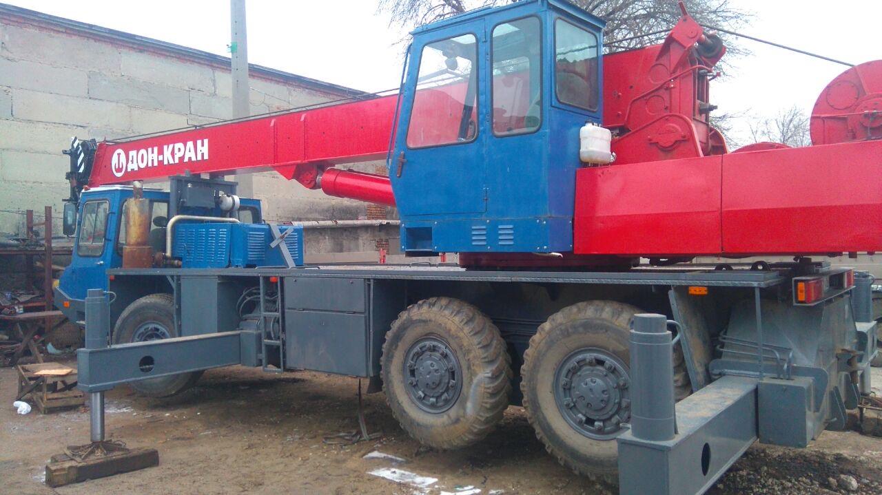 КС-5473 ДНЕПР 25 тонн